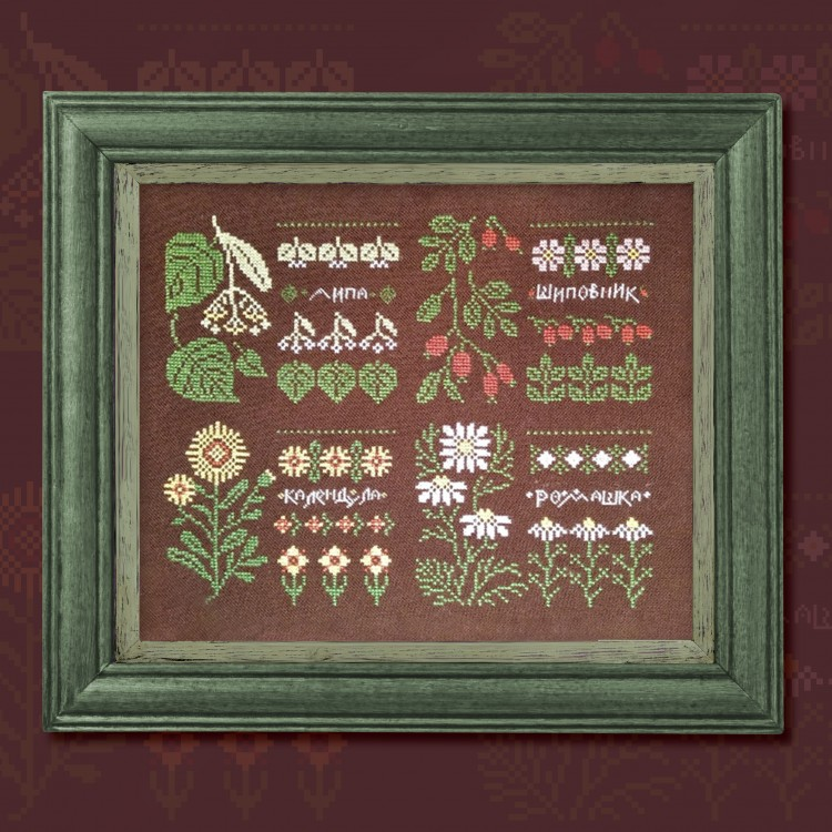 "Digital Embroidery Chart ""Medicinal Herbs"""