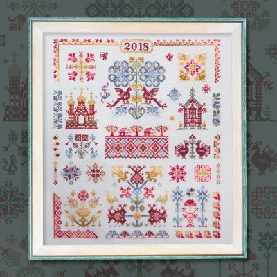 "Printed embroidery chart ""Russian Motifs"""