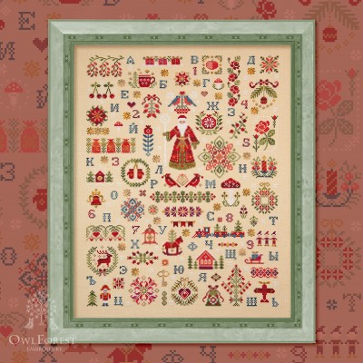 "Digital embroidery chart ""New Year Sampler with Russian Alphabet"""