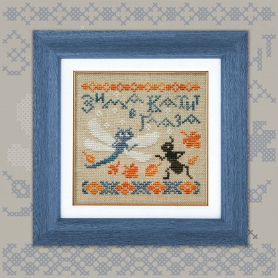 "Mini-Embroidery Kit ""Fables. Dragon-fly and Ant"""