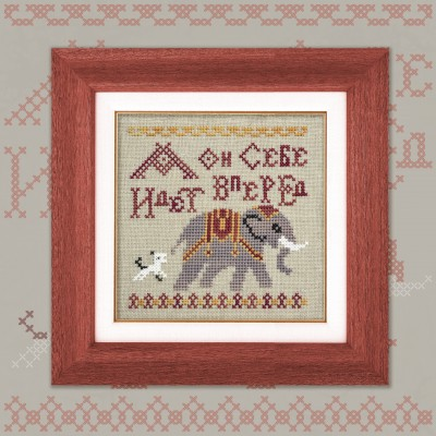 "Mini-Embroidery Kit ""Fables. Elephant and Pug"""