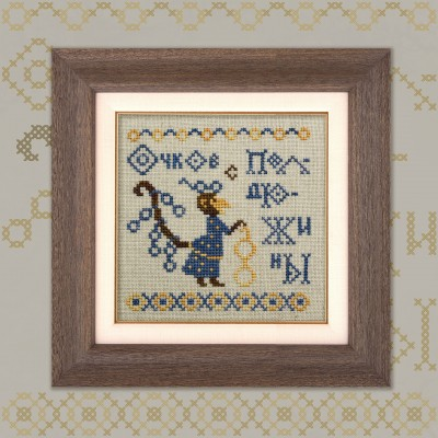 "Mini-Embroidery Kit ""Fables. Monkey and Spectacles"""