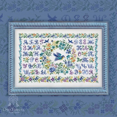 "Digital embroidery chart ""Spring Alphabet"" Russian Letters"