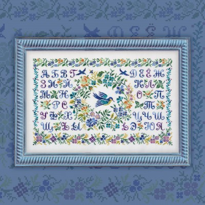 "Printed embroidery chart ""Spring Alphabet"" Russian Letters"