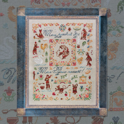 "Embroidery kit ""Pushkin's Tales"""